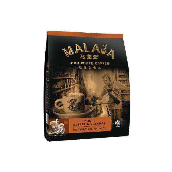 MALAYA Ipoh White Coffee Coffee & Creamer 2in1